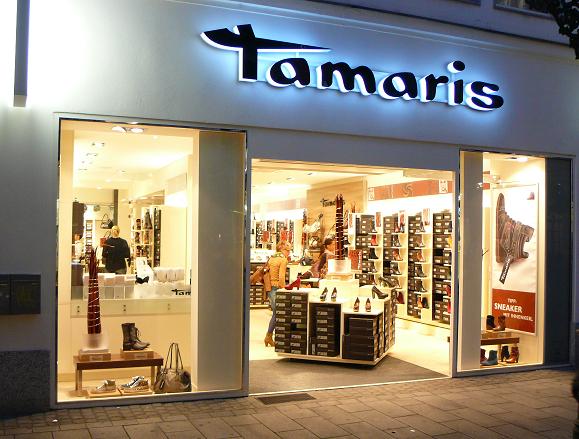 tamaris store d sseldorf altstadt tamaris schuhe versandkostenfrei online bestellen. Black Bedroom Furniture Sets. Home Design Ideas